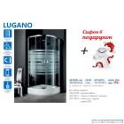 Душова кабіна в наборі Aquaform Lugano (90x90)
